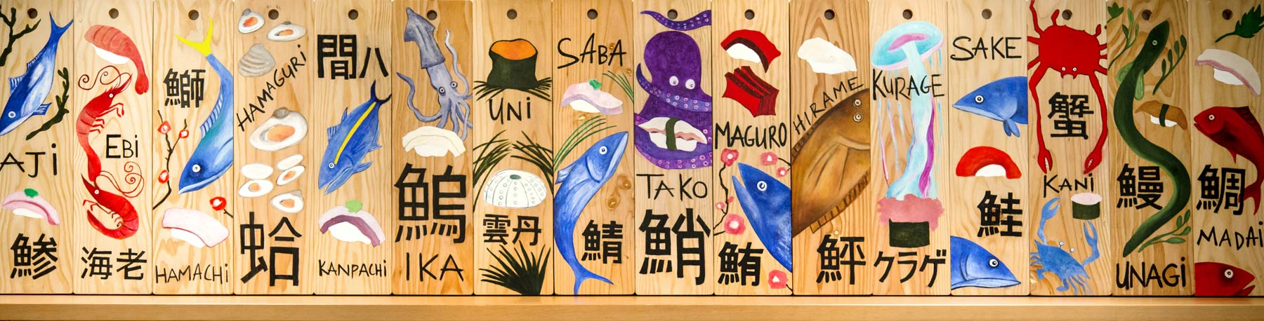 Sushi Bar Wall at 30 Rockefeller Plaza